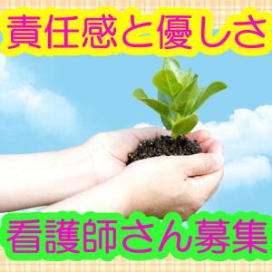 【パート】【桑名市】看護職 介護付有料老人ホーム No.2183-203-SHA-CK イメージ